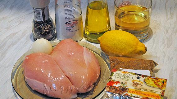Souvlaki - frigarui grecesti marinate