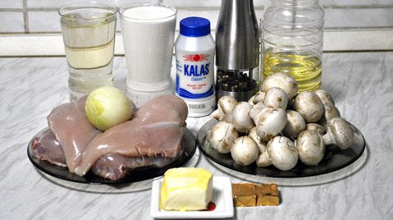 Pui cu sos alb de ciuperci si vin