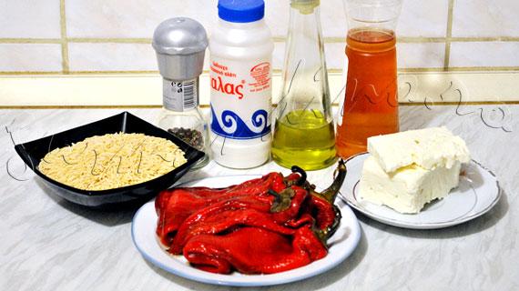 Reteta de salata de paste cu ardei copt si branza feta