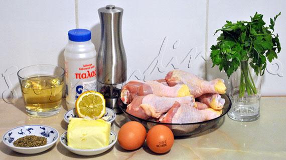Reteta Julia Child - pui cu ierburi de Provence si sos olandez cu vin si patrunjel