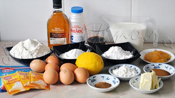 Reteta de prajitura cu foi cu miere si crema de cafea, cu glazura lichida de cafea si rom