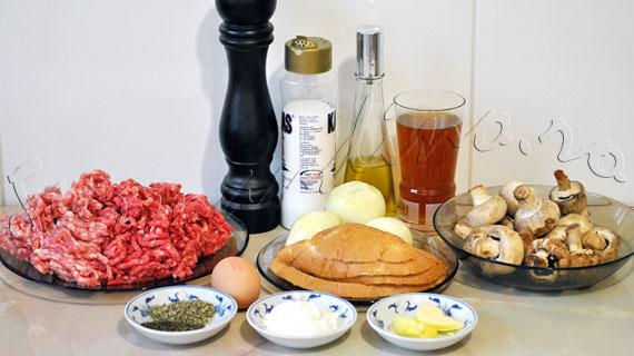 Reteta meatloaf - Friptura din carne tocata cu sos de ciuperci