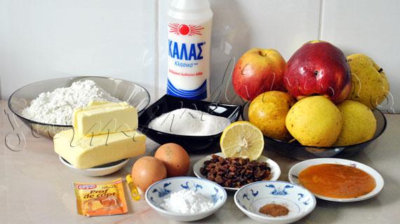 Reteta de tarta cu mere: Tarta normanda de Sf. Nicolae