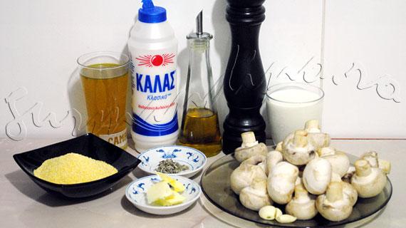Reteta de garnitura - Mamaliga cu ciuperci, usturoi si salvie