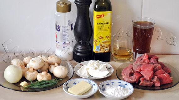 Vita Stroganoff - reteta de vita cu ciuperci si smantana