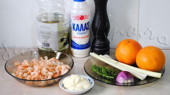 Reteta de salata aperitiv cu creveti, grapefruit rosu, telina si maioneza