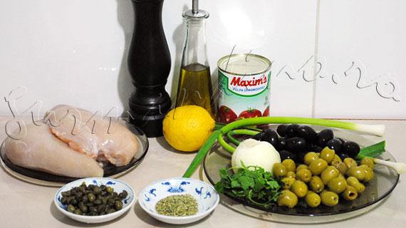 Reteta mediteraneana - Pui cu masline negre si verzi, capere si rosii