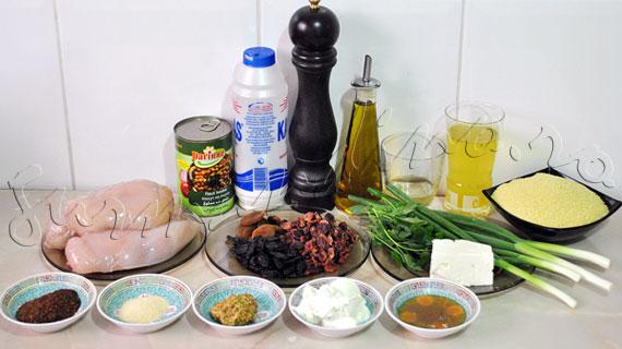 Reteta mediteraneana - Pui cu sumac & couscous cu fructe uscate, naut si branza